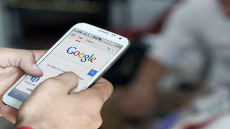 google motori ricerca