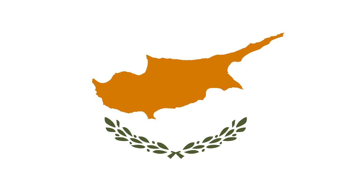 Pafos è la capitale europea cultura 2017