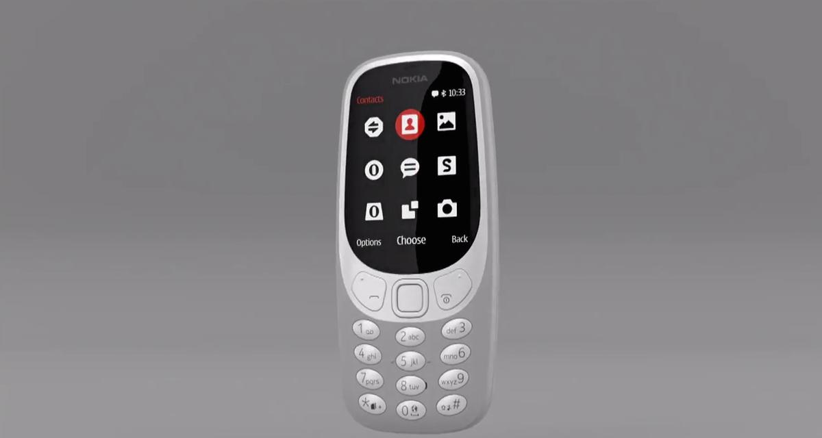 Mobile World Congress 2017, Nokia 3310 è la star