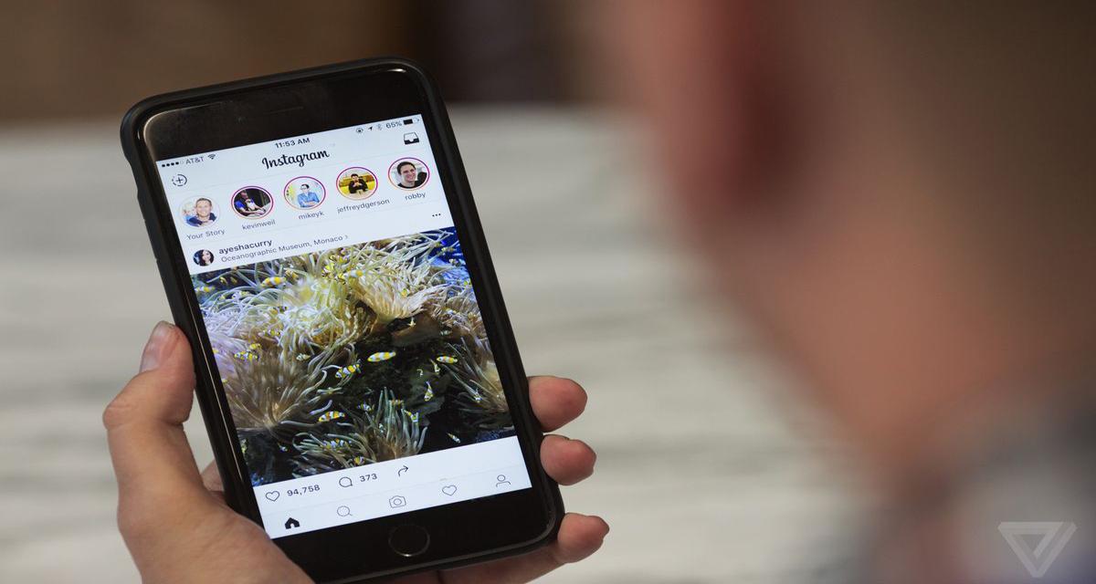 Instagram Stories, più foto contemporaneamente