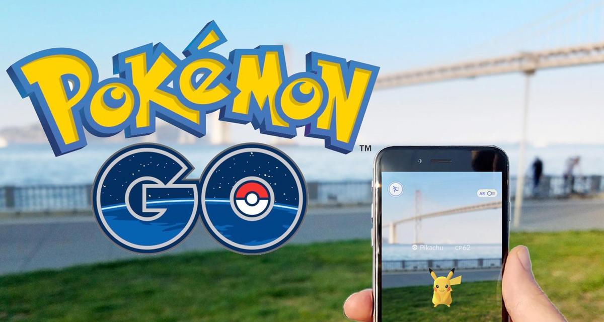 Pokémon GO, quest'estate arrivano i Pokémon Leggendari