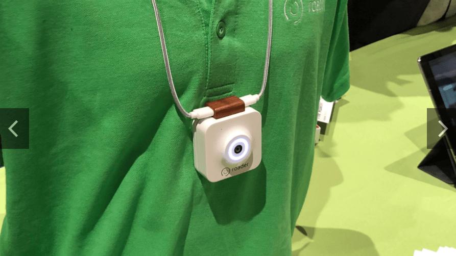 gadget CES 2018